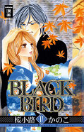 Frontcover Black Bird 17