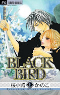 japcover Black Bird 18
