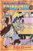 japcover Fairy Tail 39