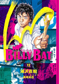 japcover Billy Bat 12