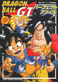 japcover Dragon Ball GT - Anime Comic 2