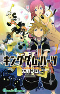 japcover Kingdom Hearts II 7