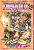 japcover Fairy Tail 42