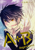 japcover A+B – Angel+Blood 2