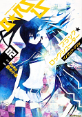 japcover Black Rock Shooter 2