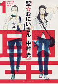 japcover Saint Young Men 1
