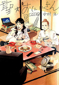 japcover Saint Young Men 4
