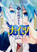 japcover 1001 Knights 4