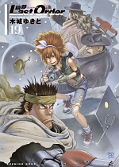 japcover Battle Angel Alita: Last Order 19