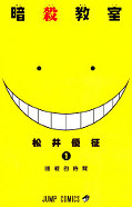 japcover Assassination Classroom 1