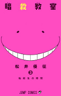 japcover Assassination Classroom 3
