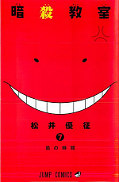 japcover Assassination Classroom 7