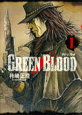 japcover Green Blood 1