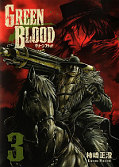 japcover Green Blood 3