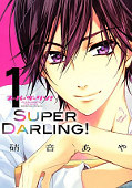 japcover Super Darling! 1