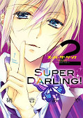 japcover Super Darling! 2