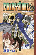 japcover Fairy Tail 43