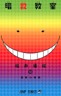 japcover Assassination Classroom 10