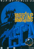 japcover King of Bandit Jing II 2