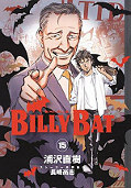 japcover Billy Bat 15
