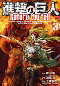 japcover Attack on Titan - Before the fall 3