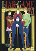 japcover Liar Game 17