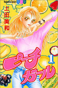 japcover Peach Girl 1