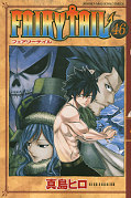 japcover Fairy Tail 46