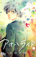 japcover Blue Spring Ride 12