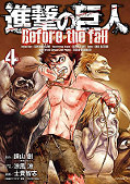 japcover Attack on Titan - Before the fall 4