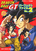 japcover Dragon Ball GT - Anime Comic 3