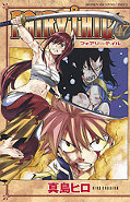 japcover Fairy Tail 47