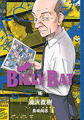japcover Billy Bat 16