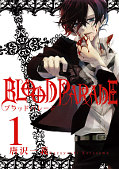 japcover Blood Parade 1