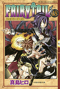 japcover Fairy Tail 48