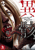 japcover Igai - The Play Dead/Alive 2