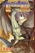 japcover Fairy Tail 49