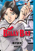 japcover Billy Bat 17