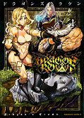 japcover Dragon's Crown 1