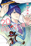 japcover Yamada-kun and the seven Witches 20