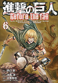 japcover Attack on Titan - Before the fall 6