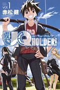 japcover UQ Holder! 1