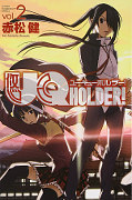 japcover UQ Holder! 2