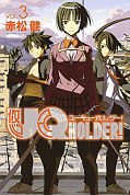 japcover UQ Holder! 3