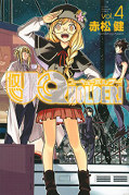 japcover UQ Holder! 4