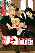 japcover UQ Holder! 6