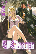 japcover UQ Holder! 7