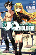 japcover UQ Holder! 8