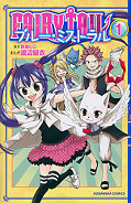 japcover Fairy Tail - Blue Mistral 1