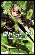japcover Seraph of the End 5